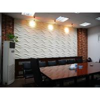 Wavy Interior 3D Decorative Wall Panel Design / Wall Soundproofing Panels Manufactures