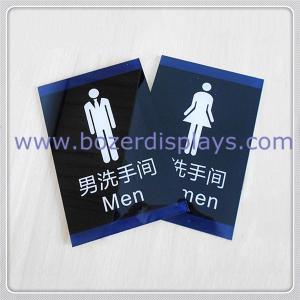 Self-adhesive Acrylic Toilet Door Signs/Washing Room Door Plates Manufactures