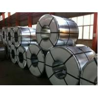Alloy C-2000 steel coil Manufactures