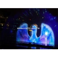Round Shape Water Screen Projection  With Laser Show System For Large Lake Manufactures