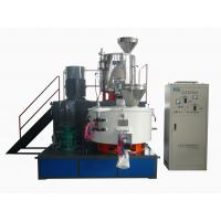 Vertical High Speed Mixer / High Viscosity Mixer High Effcient 3800kg Manufactures