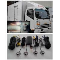 360 ° All Around Car Visual Security Type Automated Lorry Camera Parking System Manufactures