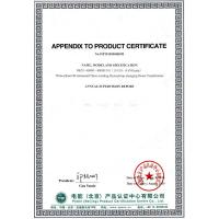 Baoding Tianwei Group (Jiangsu) Wuzhou Transformer Co., LTD. Certifications