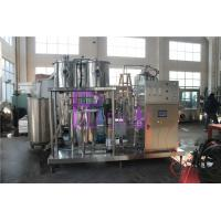 High Ratio Soft Drink Making Machine 9000L/H With CO2 Beverage Manufactures