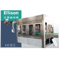 Commercial Water Bottle Filling Machine For Soft Drink And Juice Manufactures
