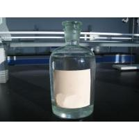 China Salicylaldehyde colorless oil liquid for flavor and pharmaceutical intermediate  90-02-8 on sale