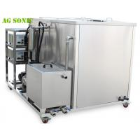 2000L Marine Engine Parts Large Capacity Ultrasonic CleanerWith Oil Filter System Manufactures