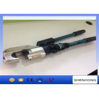 Hydraulic Hose Crimping Tool / EP-510 Manual Hydraulic Crimping Tool Manufactures