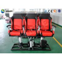 Power-driven Mobile Chair 4D Cinema Equipment With 5.1 / 7.1 Audio System Manufactures