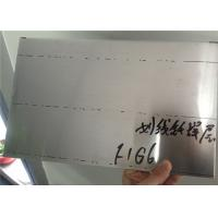 China Automotive Heat Exchanger Welding Aluminum Plate Anti Corrosion TS16949 Approval on sale
