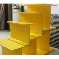 China Corrosion and chemical resistance pultruded FRP profiles instructure type U / C  /  I /  H beam on sale