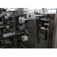 China Cross Automatic Thread Winding Machine , Wool Yarn Cone Winder Industrial on sale