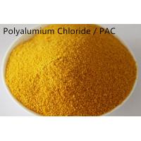 Yellow Powder Water Clarifying Agent Polyalumium Chloride For Water Treatment Manufactures