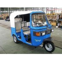 MX150ZK-2  Passenger Tricycle Manufactures