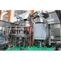China Silent Water Bottle Filling Machine , Automatic Beer Filling Machine on sale