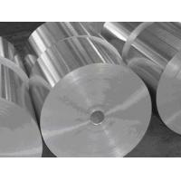 Semi-Rigid Container Foil Thickness 0.045-0.12mm ALLOY 8011-O for food Container Manufactures
