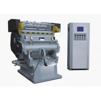 Program Contro Foil Stamping Professional Die Cut Machine Anti-Counterfeit Trademark Printing Technology Manufactures