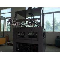 China Square Automatic Carton Box Making Machine Iso9000 Certification on sale