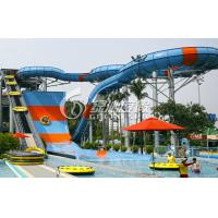 China Open or Close Spiral Water Slide / Blue Raft Slide for Commercial Water Park Equipment wholesale