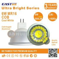 Quality China Ultra Bright G5.3 MR16 LED Ceiling Spot Light 6W COB 580LM CRI80 Cool White for sale