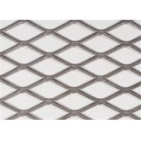 China Small hexagon hole length 1-20m expanded metal mesh/stretch metal mesh on sale