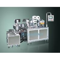 Stainless Steel Bottom Filling Machine , Schneider Cream Tube Filling Machine Manufactures