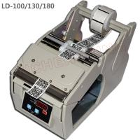 Economic Mailiny High Speed Electric Label Dispenser Stripping Machine LD-100 Manufactures