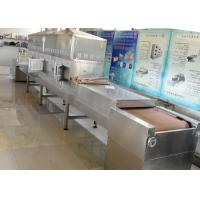 400-500kg / H 3 Ton Chili Drying Machine Belt Drying Spices And Herbs Sterilizing Manufactures