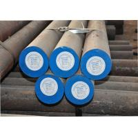 Grinding steel rods, used by rod mills Manufactures