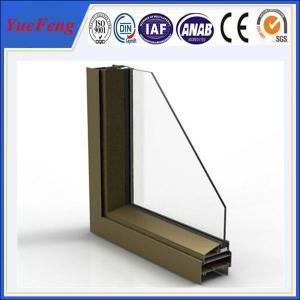 Exterior supermarket/store sliding door aluminium section,aluminium door frame price Manufactures