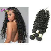 100g Full Cuticle Virgin Brazilian Hair Curly Weave Hair Extensions Black And Long Length Manufactures