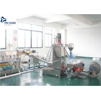 PET Plastic Pelletizing Machine , Twin Screw Extruder Strap Making Machine Manufactures