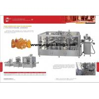 PLC control economic 3 in 1 orange juice processing machine Manufactures