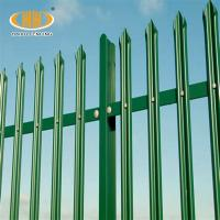 China Hottest Sale D and W type Wholesale Colorful or galvanized Steel Palisade Fence / fencing Manufactures