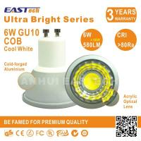 6W 580LM Cold-forging Aluminium GU10 COB LED Ultra Bright Spotlight  - Cool White Manufactures