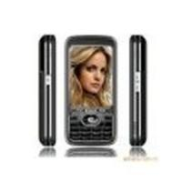 Quad-band mobile phone Manufactures