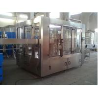 China Sparkling Water Bottling Machine / Machinery / Line , Carbonation Soda Plants on sale