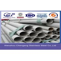 China 2205 Duplex Structural Steel Pipe Seamless , Cold Drawn S31803 , ASTM A269 / ASTM A790 on sale