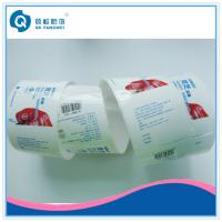Glossy Lamination Label Printed For Cosmetics  , Self Adhesive Plastic Labels On Roll Manufactures