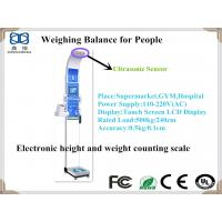 China DHM-800A Digital Body weighing bathroom scale with room temperature on display/New arrival bluetooth smart body fat scal on sale