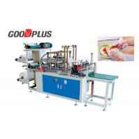 China Industrial Plastic Glove Making Machine Surgical Gloves Manufacturing Machine on sale