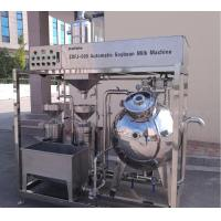 Buy cheap 500kg soymilk machine Complete milk processing unit Complete soy milk production from wholesalers