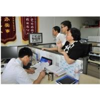 China Business consultation on sale