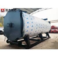 Reliable Safe Natural Gas Fired Oil Fired Heating Boilers Forced Circulating Manufactures