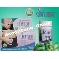 Slimxtreme Slim Xtreme Reduce Weight Slimming Capsules Manufactures