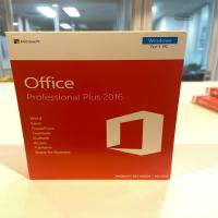 China Microsoft office 2016 Pro plus on sale