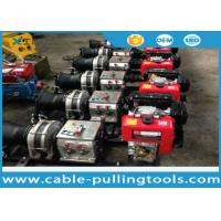 Fast Speed 5 Ton Winch Machine , Heavy Duty Cable Pulling Winch
