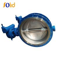 China Manual CF8M/CF8 Hard Sealing Steel Flange Butterfly Valves on sale