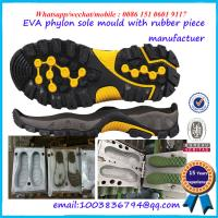 Anti Skip EVA Mould  Die Making Safety Sturdy Plastic Shoe Mold Manufactures