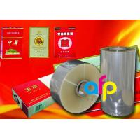 Multiple Extrusion Laminating BOPP Plastic Film For Cigarette Box Wrapping Manufactures